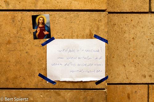 Coptic egypt -