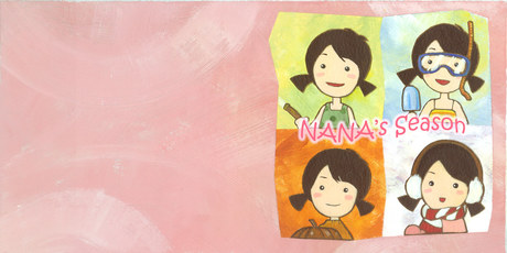Nana's season, cover
